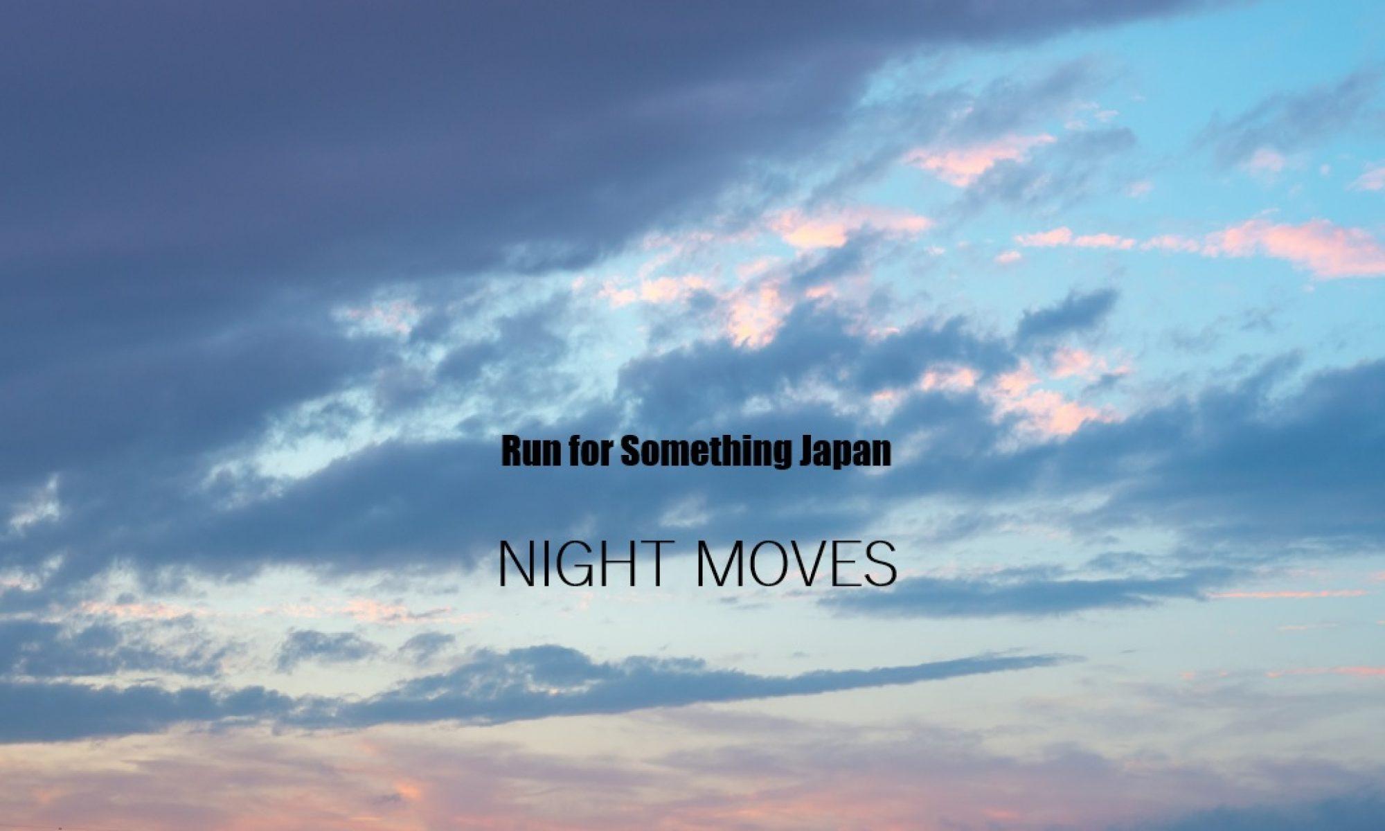 run for something japan